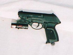 GAMO P-23.jpg